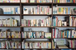 books-1245744_1280